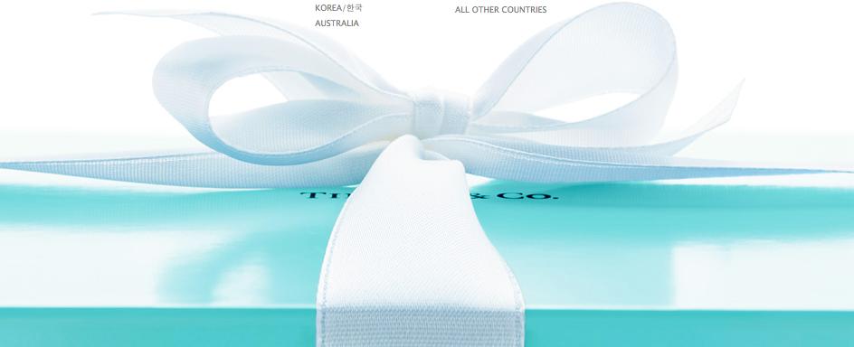 Un gioiello di scarpa: Nike Tiffany edition (1/2)