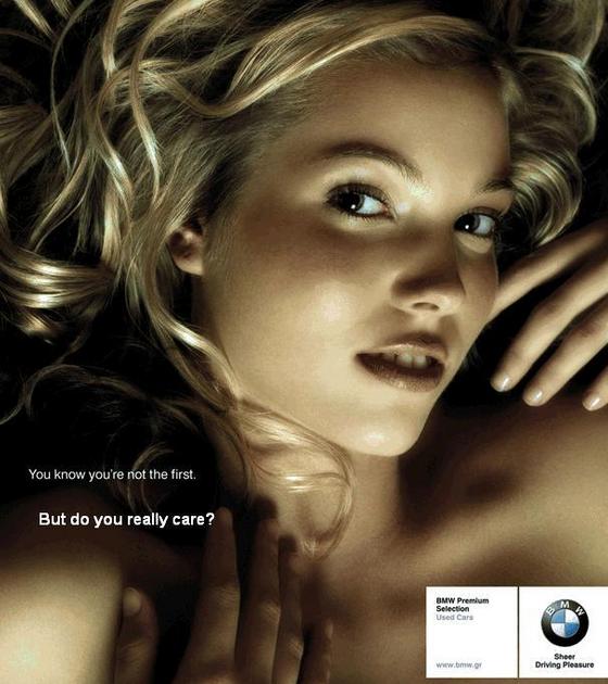 Dietro Front su Aston Martin: è falsa la sexy pubblicità (2/2)